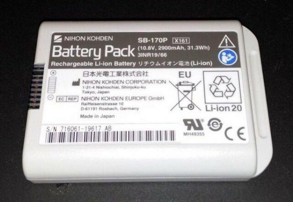 Batería Recargable Mod. SB-170P