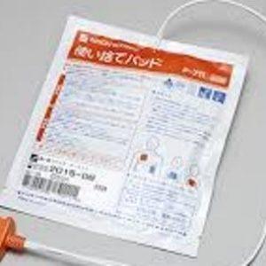 Electrodos Desechables para Desfibrilación